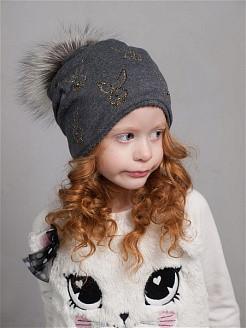 Детские шапки со стразами