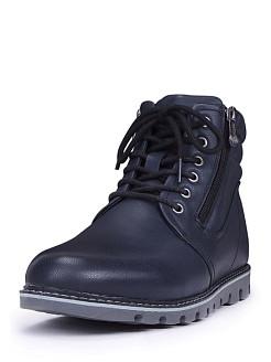 Синие мужские ботинки